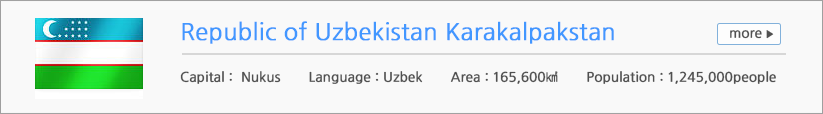 Republic of uzbekistan Karalpakstan